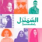 El colectivo de cómic libanés Samandal recibe el Premio UNESCO-Sharjah para la cultura árabe