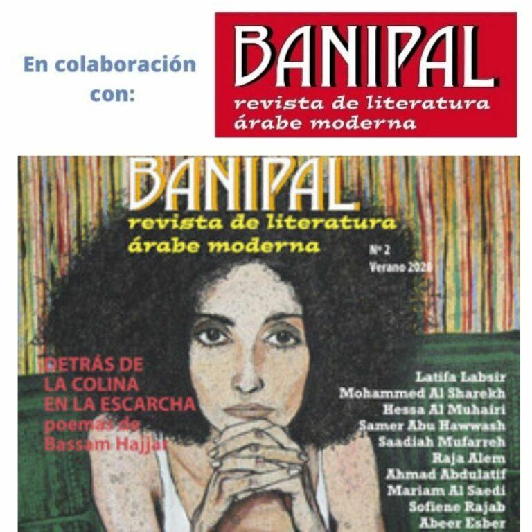 Banipal, la histórica revista de literatura árabe moderna, comienza a publicarse en castellano
