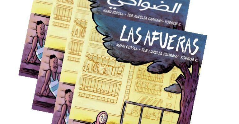 """El cómic """"Las Afueras"""", disponible en cuatro idiomas"""