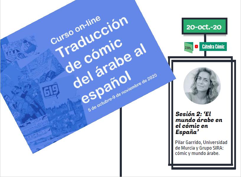 Sesión 2 del 'Curso de traducción del cómic del árabe al español': El mundo árabe en el cómic en España