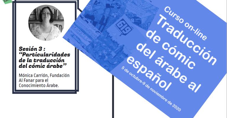 Sesión 3 del 'Curso de traducción de cómic del árabe al español': Particularidades de la traducción del cómic árabe