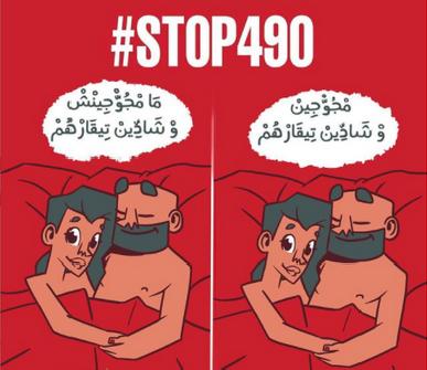 #Stop490. Activistas, artistas y ciudadanos anónimos se unen en redes sociales a esta campaña