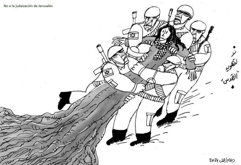 No a la judaización de Jerusalén