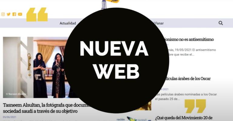 Al Fanar lanza su nueva web sobre el mundo árabe