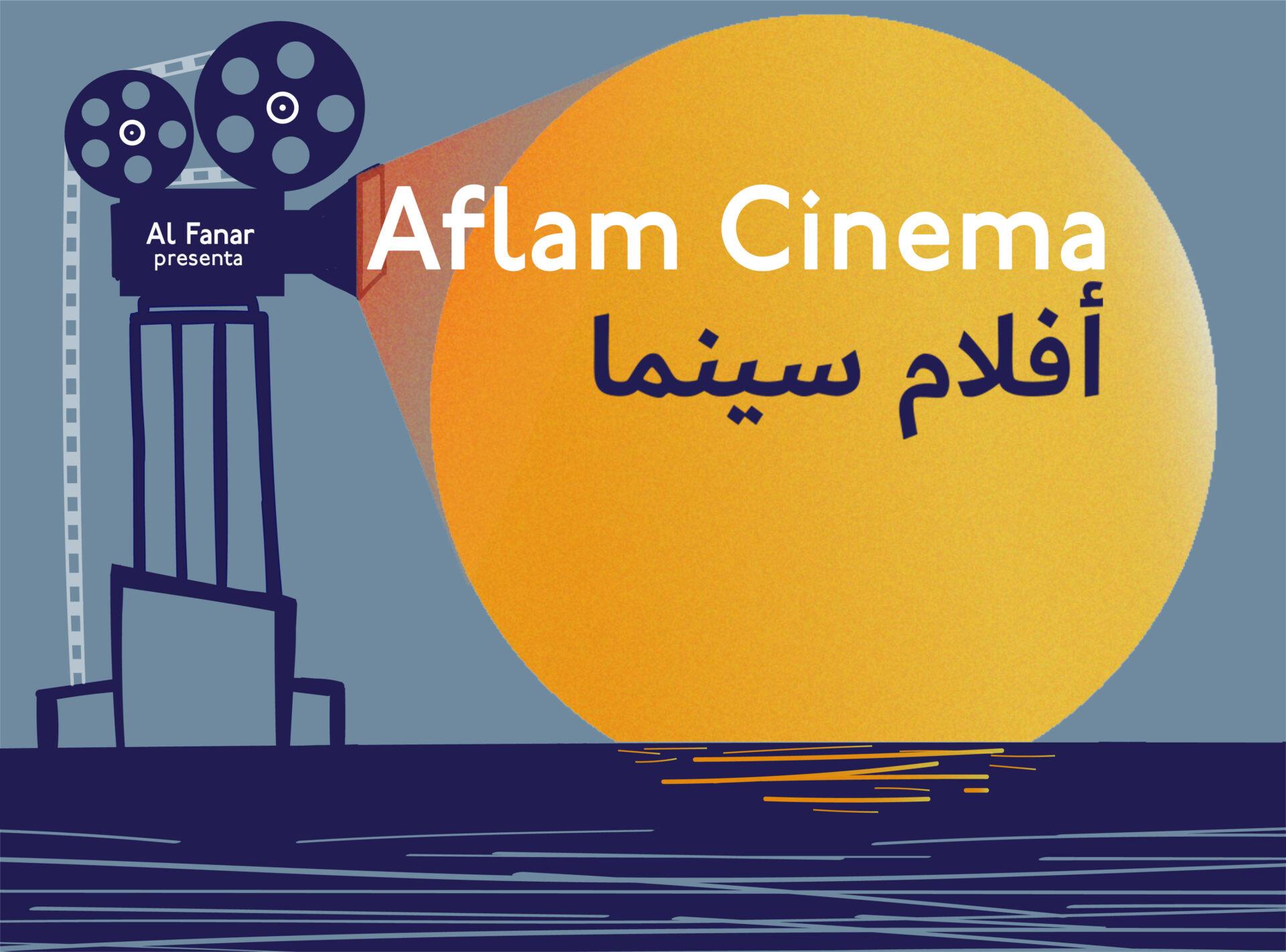 Aflam Cinema, el mundo árabe desde el prisma del cine