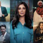 Las series más vistas de Ramadán 2021 en Egipto, Siria y el Golfo