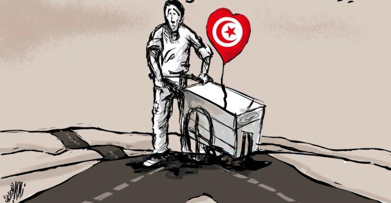 Túnez: recuerdos de Bouazizi
