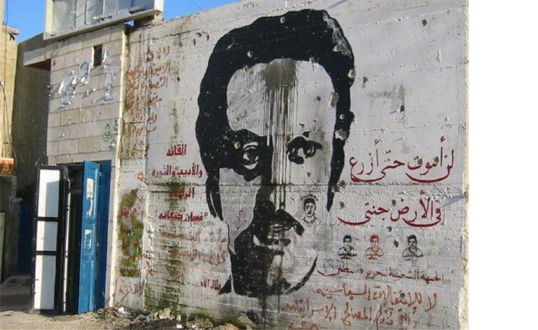 """""""Los cuerpos caen, pero la idea permanece"""". En memoria del escritor y activista palestino Gassán Kanafani"""
