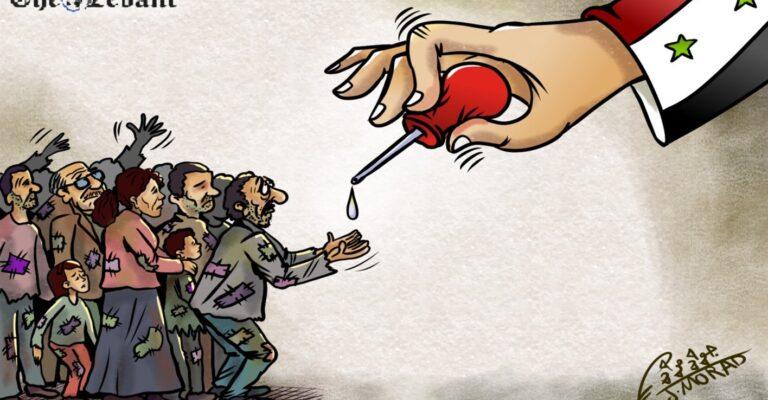 El régimen de Asad humilla al pueblo sirio