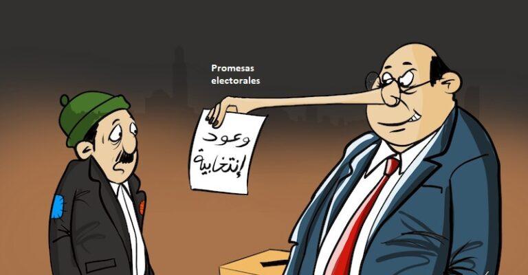 La campaña electoral marroquí