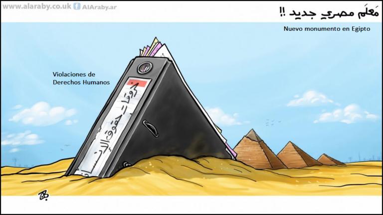 Nueva pirámide en Egipto