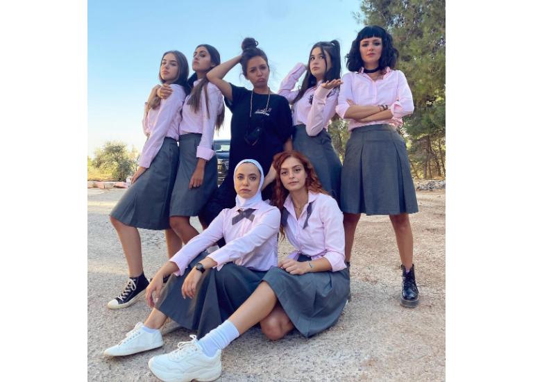 Escuela para señoritas Al Rawabi ¿similar a Élite o Skam?