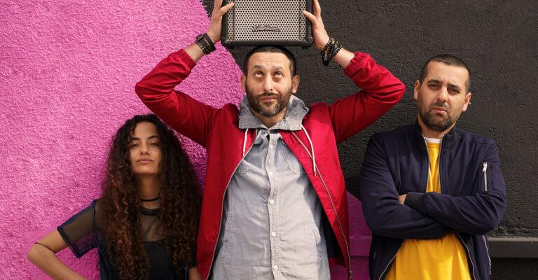 DAM: pioneros del rap en Palestina