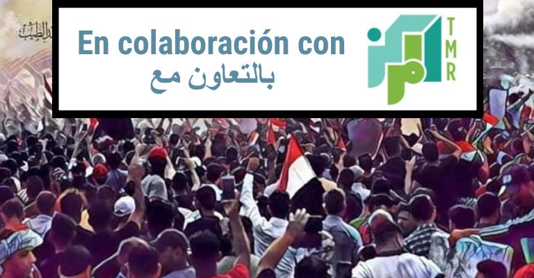 El movimiento Teshrín de Iraq vive, a pesar de la corrupción y la opresión del gobierno